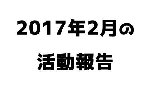 201702