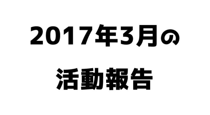 201703