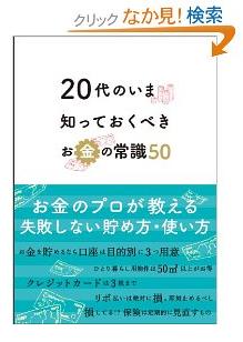 book1301