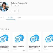 chatcast1