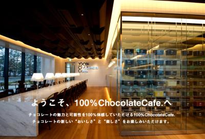 chocolatecafe