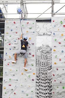 climb_01_img