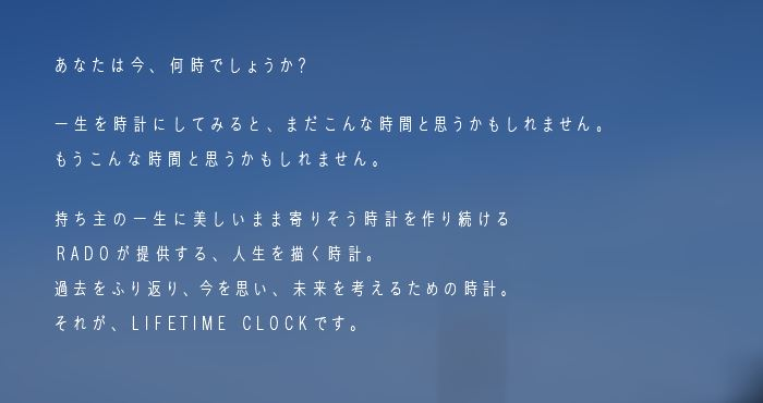 lifetimeclock5