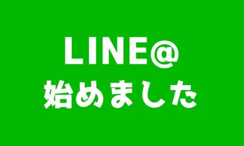 line-start.fw