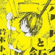 new_hokusai