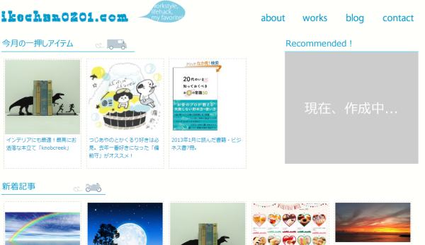 newblog