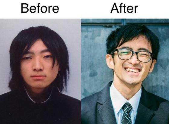 obata