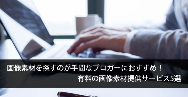 photo-service