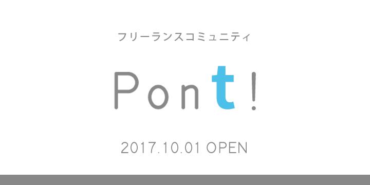 pont-logo.fw