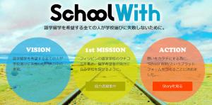 schoolwith