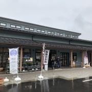 tsuru1